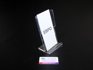 Буклетница из пластика ЕВРО вертикальная