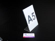 Ценникодержатель / Менюхолдер А5, вертикальный, односторонний, L-образный