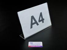 Ценникодержатель / Менюхолдер А4, горизонтальный, односторонний,L-образный