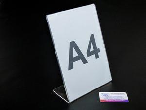 Ценникодержатель / Менюхолдер А4, вертикальный, односторонний, L-образный
